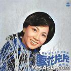 Xue Hua Pian Pian (Hai Shan Reissue Version)