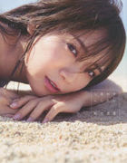 Akimoto Manatsu Photobook 'Shiawase ni Shitai'