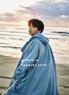 Seto Toshiki Photobook 'et SETO la'