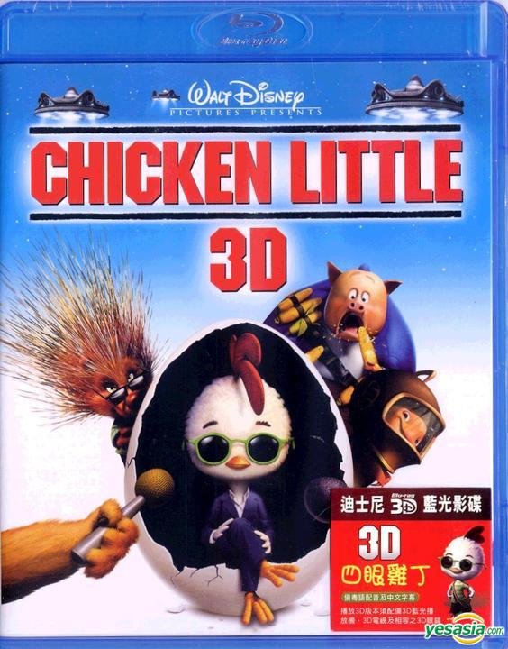 Yesasia Chicken Little 2005 Blu Ray 3d Hong Kong Version Blu Ray Dinal Mark Animation Intercontinental Video Hk Western World Movies Videos Free Shipping North America Site