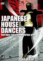 Japanese House Dancers - Real House Dancers Of Various Countries Area (Japan Version)