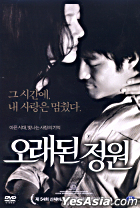 The Old Garden (Limited Edition) (Korea Version)