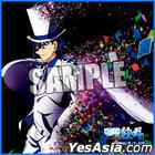 Magic Kaito 1412 : Microfiber Mini Towel