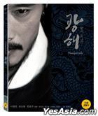 Masquerade (2012) (Blu-ray) (First Press Edition) (Korea Version)