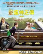 St. Vincent (2014) (Blu-ray) (Hong Kong Version)