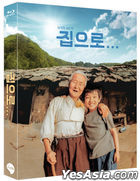 The Way Home (Blu-ray) (Full Slip Numbering Limited Edition) (Korea Version)