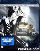 Mutant Chronicles (Blu-ray) (Hong Kong Version)