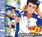 The Prince Of Tennis Vol.11 (Taiwan Version)