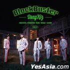 DONGKIZ Single Album Vol. 2 - BlockBuster (Reissue)