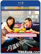 Crossing Hennessy (Blu-ray) (China Version)