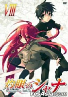 Shakugan no Shana 8 (Japan Version)