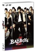 BAD BOYS J The Movie - Saigo ni Mamoru Mono - (DVD) (Normal Edition)(Japan Version)