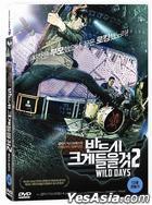 Turn It Up To 11: Wild Days (DVD) (Korea Version)