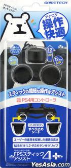 PS4 FPS Stick Assist 4+ (日本版)