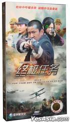 終極任務 (H-DVD)(廉価版)(完) (中国版)