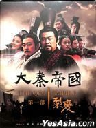 The Qin Empire I (DVD) (Ep. 1-51) (End) (Taiwan Version)