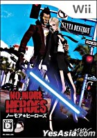 No More Heroes (Japan Version)