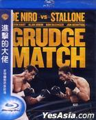 Grudge Match (2013) (Blu-ray) (Taiwan  Version)