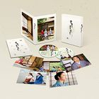 Every Day A Good Day (Blu-ray) (Deluxe Edition) (Japan Version)