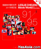 Leslie Cheung*s Movie World (2011 Revised Edition) (Tertiary Edition)