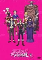 Moretsu Uchu Pirates (DVD) (Vol.4) (Japan Version)