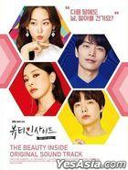 The Beauty Inside Original TV Soundtrack (OST) (CD + DVD) (Taiwan Version)