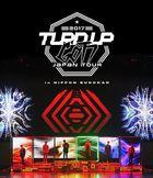 "GOT7 Japan Tour 2017 ""TURN UP"" in NIPPON BUDOKAN【 (普通版)(日本版)"