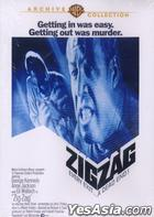 Zig Zag (1970) (DVD) (US Version)