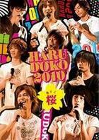 D-BOYS - Haru Doko 2010 -  Sakura (DVD) (Japan Version)