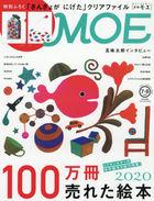 MOE 18787-08 2020