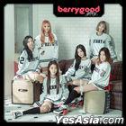 Berry Good Mini Album Vol. 2 - Glory