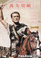 Spartacus (DVD) (Part II) (Taiwan Version)