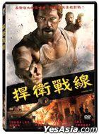 Karmouz War (2018) (DVD) (Taiwan Version)
