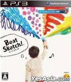 Beat Sketch! (Japan Version)