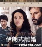 The Past (2013) (VCD) (Hong Kong Version)