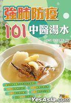 Qiang Fei Fang Yi101 Zhong Yi Tang Shui