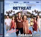 Couples Retreat (VCD) (Hong Kong Version)