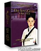 Dae Jang Geum aka:  Jewel in the Palace Volume 3 (End) (MBC TV Series) (US Version)