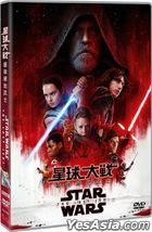 Star Wars: The Last Jedi (2017) (DVD) (Hong Kong Version)