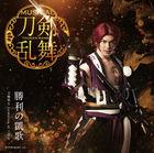 Shori no Gaika [Pre-order Edition D / Tonbokiri Jacket] (SINGLE+DVD) (First Press Limited Edition) (Japan Version)