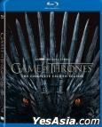 Game Of Thrones (Blu-ray) (The Complete Eighth Season) (Hong Kong Version)