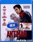 Ant-Man (2015) (Blu-ray) (2D) (Hong Kong Version)