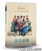 The Farewell (2019) (DVD) (Taiwan Version)