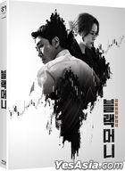 Black Money (Blu-ray) (Korea Version)