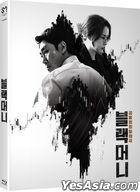 Black Money (Blu-ray) (韓國版)