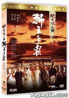 Once Upon A Time In China III (1993) (DVD) (Remastered Edition) (Hong Kong Version)