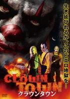 Clown Town (DVD) (Japan Version)