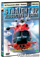 Imax : Straight Up Helicopters in Action DTS (Korean Version)