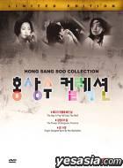 Hong Sang Soo Collection Limited Edition