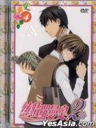 Junjo Romantica 2 (DVD) (Vol.4) (Taiwan Version)